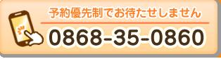 0868-.35-0860
